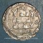 Coins Perse. Ghaznévides. Mahmud (389-421H). Dirham 412H, Nishapur