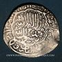 Coins Perse. Timurides. Husayn, 3e règne (873-911H). Tanka (8)79H, Astarabad
