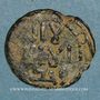 Coins Syrie. Abbassides, vers 135H. Fals anonyme, Damas