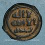 Coins Syrie. Abbassides, vers 140H. Fals anonyme, Damas