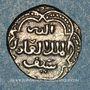 Coins Syrie. Ayyoubides. al-'Adil (592-615H).  1/2 dirham , (Damas)