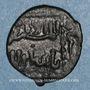Coins Syrie. Ayyoubides. al-Salih (637-647H).  Fals 641H, Hamah