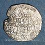 Coins Syrie. Ayyoubides d'Alep. al-Nasir Yusuf II (634-658H). Ar. Dirham 65(?)H, (Alep)