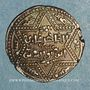 Coins Syrie. Ayyoubides d'Alep. al-Zahir (582-613H).  Dirham 606H, Alep