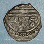 Coins Syrie. Mamlouks bahrites. Sha'ban II (764-778H).  Fals, Trabalus (Tripoli)