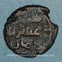 Coins Syrie. Umayyades. Ep. Ibrahim (126-127H). Fals anonyme 126H Damas
