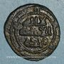 Coins Syrie. Umayyades. Ep. Yazid II (101-105H). Fals anonyme, 102H Damas