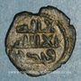 Coins Syrie. Umayyades, vers 100H. Fals anonyme, Damas