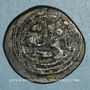 Coins Syrie. Umayyades, vers 80-85H. Fals anonyme, Damas