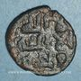 Coins Syrie. Umayyades, vers 80-90H. Fals anonyme, Hims