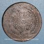Coins Tunisie. Abdoul Mejid, sultan avec Muhammad, bey (1272-76H = 1856-60). 2 kharub 1275H. Tunis