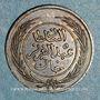 Coins Tunisie. Ottomans. Abdoul Aziz & Mohammed el-Sadok (1277-1293H = 1861-1876). 1/4 kharub 1281H