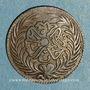 Coins Tunisie. Ottomans. Abdoul Aziz & Mohammed el-Sadok (1277-1293H = 1861-1876). 1/4 kharub 1289H