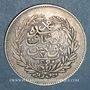 Coins Tunisie. Ottomans. Abdoul Aziz & Muhammad el-Sadok (1277-1293H = 1861-1876). 2 piastres 1290H