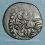Coins Tunisie. Ottomans. Abdoul Hamid (1187-1203H).  Burbe 1197H. Tunis