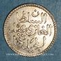 Coins Tunisie. Ottomans. Abdoul Mejid (1255-1277H) avec Muhammad Bey. 4 kharub 1274H. Tunis