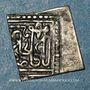 Coins Tunisie. Ottomans. Ahmed III (1115-1143H). Nasri (11)22H. Tunis