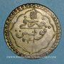 Coins Tunisie. Ottomans. Mahmud II (1223-1255H). Piastre 1241H. Tunis