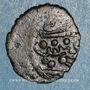 Coins Tunisie. Ottomans. Mustafa II (1106-1115H). Burbe. Tunis