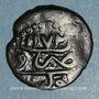 Coins Tunisie. Ottomans. Mustafa III (1171-1187H). Burbe 1172H. Tunis