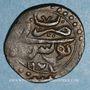 Coins Tunisie. Ottomans. Mustafa III (1171-1187H). Burbe 1173H. Tunis