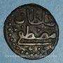 Coins Tunisie. Ottomans. Mustafa III (1171-1187H). Kharub 1173H. Tunis