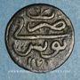 Coins Tunisie. Ottomans. Mustafa III (1171-1187H). Kharub 1176H. Tunis