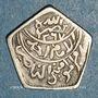 Coins Yemen. Rassides (3e période). al-Nasir Ahmad (1367-1382H). Ar. 1/8 de Riyal 1368H, San'a