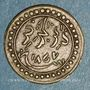 Coins Algérie. Commémoration de la victoire française de 1857. Médaille de propagande. Cuivre. 17 mm