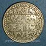 Coins Algérie. Commémoration de la victoire française de 1857. Médaille de propagande. Cuivre arg. 27 mm.