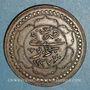 Coins Algérie. Jeton au type d'un (double) boudjou de Mahmud II (1837. Bronze. 33 mm
