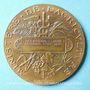 Coins Besançon. Concours régional d'agriculture 1893. Médaille en bronze. 50,5 mm signée Ponscarme H.