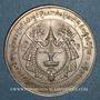 Coins Cambodge. Funérailles de Norodom I (1860-1904). Médaille argent. 34,1mm
