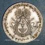 Coins Cambodge. Sisowath 1er (1904-1927). Hommage à sa mère. Médaille argent. 34 mm