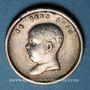 Coins Naissance du Prince impérial. 1856. Médaille en argent. 14 m. Gravée par Caqué