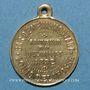 Coins Paris. Bar de Ménilmontant. Louis Delafosse. Souvenir du 14 juillet 1892 à l'effigie de J.B. Kléber