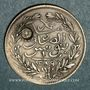 Coins Abdoul Hamid II avec Mohammed el-Sadok, bey (1293-1299H). 1 piastre 1289H, contremarqué