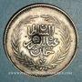 Coins Abdoul Hamid II avec Mohammed el-Sadok, bey (1293-1299H). 2 piastres 1290H, contremarqué