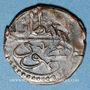 Coins Algérie. Mahmoud II (1223-1255H = 1808-1839). 1 kharoub 1247H (= 1832). Constantine