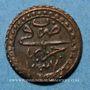 Coins Algérie. Mahmoud II (1223-1255H = 1808-1839). 1 kharub 1238H. Alger