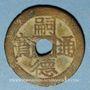 Coins Annam. Duc Tông (1848-1883) - ère Tu Duc (1848-1883). 6 phan