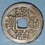 Coins Annam. Hiên Tô (1841-1847) - ère Thieu Tri (1841-1847). 9 phan, laiton