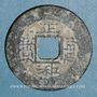 Coins Annam. Monnayages privés (XVII-XVIIIe), inscriptions monétaires vietnamiennes (1746-74). Sapèque