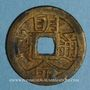 Coins Annam. Thanh Tô (1820-1840) - ère Minh Mang (1820-1840). 9 phan, laiton