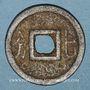 Coins Annam. Thê Tô (1802-1819) - ère Gia Long (1802-1819). 7 phan, zinc