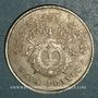 Coins Cambodge. Norodom I (1860-1904). 2 francs 1860. Frappe fruste