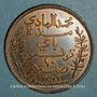 Coins Mohammed IV El-Hadi (Hédi Bey) (1320-1324H = 1902-1906). 10 centimes 1903A