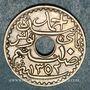 Coins Tunisie. Ahmed II, bey (1348-1361H = 1929-1942). 10 centimes 1933. Variété 33 plus haut