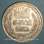 Coins Tunisie. Ahmed II, bey (1348-1361H = 1929-1942). 20 francs 1353H (1934)