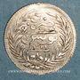 Coins Tunisie. Ali III, bey (1299-1320H = 1882-1902). 1/2 piastre ou 8 kharoubs 1302H (= 1885)